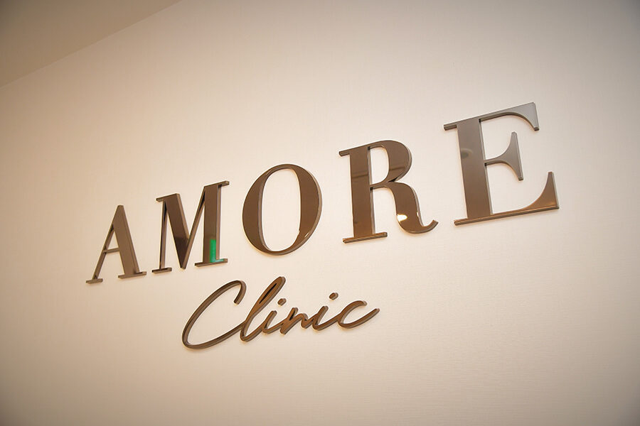 AMORE CLINIC(アモーレクリニック)の店舗写真